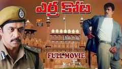 Karna Telugu Full Movie | Arjun | Ranjitha | Vineetha | Super Hit Telugu Movies | Indian Films