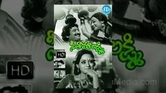Seetha Mahalakshmi (1978) - Telugu Full Movie - Chandra Mohan - Talluri Rameshwari