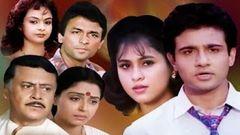 Mandir Jaisan Ghar Hamar - Full Bhojpuri Movie