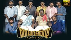 New Tamil Movie | Mayandi Kudumbathar | Seeman Manivannan | Superhit Movie HD