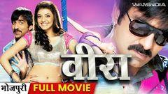 Veera Latest Telugu Movies   Ravi Teja   Kajal Agarwal   Telugu Movies 2016 Full Length Movies