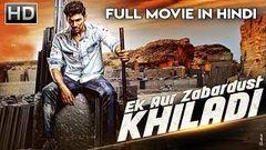 Terror 2 (Basanti) 2018 New Released Hindi Dubbed Movie | Raja Goutham Alisha Baig Randhir Gatla