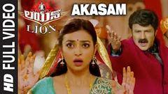Lion Telugu Full Movie | NBK Lion | 2015 | Balakrishna Trisha Radhika Apte