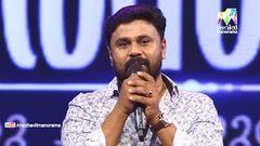 NEWYEAR - Watch Malayalam Full Movie Online