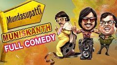 Mundasupatti   Tamil Movie Comedy   HD   Muniskanth Comedy  Vishnu   Nanditha
