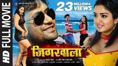 JIGARWAALA - Blockbuster Bhojpuri Full Movie 2016 - Dinesh Lal Yadav & Amrapali