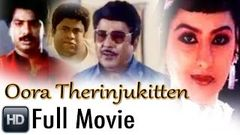 Oorai Therinjukitten 1988: Full Length Tamil Movie