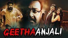 Geethaanjali (2017) New Released Full Hindi Dubbed Movie | Nishan Keerthi Suresh Mohanlal