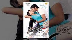 Ee Rojullo Telugu Full Length Movie - 1080p HD