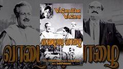 Vazhaiyadi Vazhai (1972) - Watch Free Full Length Tamil Movie Online