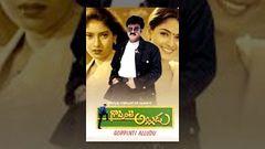 Goppinti Alludu Telugu Full Length Movie Balakriskna Simran Sanghavi