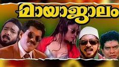 Mayajalam 1998: Full Length Malayalam Movie
