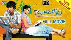 Mr Perfect Telugu Full Movie HD | Prabhas | Kajal Aggarwal | Devi Sri Prasad | Free Movies Online