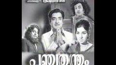 Panchathanthram 1974: Full Malayalam Movie