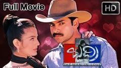 Badri Full HD Movie