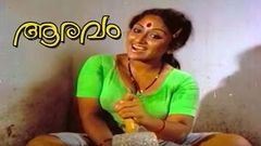 Aaravam 1978: Full Malayalam Movie