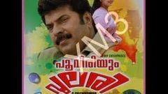 Malayalam Full Movie POOVIRIYUM PULARI | Malayalam Full Length Movies | Malayalam Movies