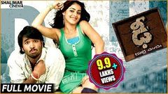 Dhee Telugu Full Length Movie ఢీ సినిమా Manchu Vishnu Genelia D& 039;Souza