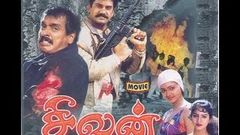 Manithan 1987: Full Length Tamil Movie