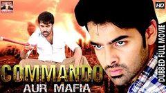Commando (2015) New Action Movies Bollywood Movies Full 2015 Hindi Movies Full Movie Comedy