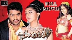 Samba Telugu Full Length Movie NTR Bhoomika Chawla Genelia Dsouza Latest Telugu Movies