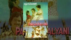 Pancha Kalyani (1979) - Watch Free Full Length Tamil Movie Online