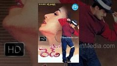 Red | Ajith Kumar Priya Gill | Full Tamil Movie
