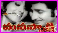 Manasakshi - Telugu Full Length Movie - krishna Jaggayya Shavukaru Janaki Bharati Uma rani