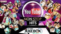 YouTube Non Stop Telugu Hits Songs Hit do Like Share and comment your favorite song