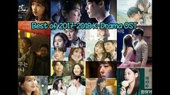 The Best of 2017-2018 Korean Drama OST Senti Sad songs