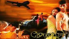 Tamil Full Movie 2013 Monalisa [ HD Movie ]