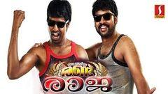 Latest Malayalam Movie | Super Hit Movie | HD Quality | Malayalam Online Movie | Family Entertainer