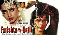 """Farishta Ya Qatil 1977 """"Full Movie Hindi"""" I Shashi Kapoor Rekha"""