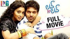 Love To Love Telugu Full Movie | Arya | Shriya Saran | Preetika | Tamil Movie Chikku Bukku