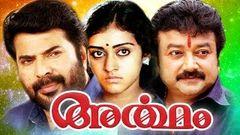 Jayaram Movies Malayalam Full Movie | Malayalam Full Movie | 2015 new releases Dileep Upload