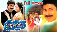 Kushi Telugu Movie Full Length HD | Pawan Kalyan Telugu Super Hit Movies | South Indian Hit Movies