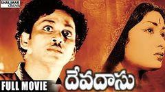 Devadasu (ANR) Telugu Full Length Movie దేవదాస్ సినిమా ANR Savitri