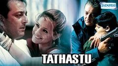 Tathastu - Part 1 Of 12 - Sanjay Dutt - Amisha Patel - Superhit Bollywood Movies