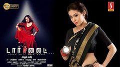 Torch Light Tamil Full Movie 2020 | Sadha | Riythvika | New Exclusive Release Movie 2020 | Full HD