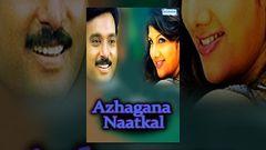 Azhagana Naatkal 2001: Full Tamil Movie | Karthik Rambha |