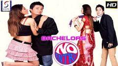 Superhit Bollywood Comedy Movie - No Entry - Salman Khan Anil Kapoor and Fardeen Khan - 16 16
