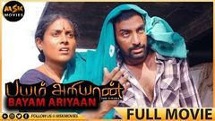 Bayam Ariyaan Full HD Tamil Movie | Mageshraja Udhayathara Kishore