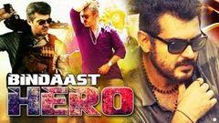 Ek sirfarosh the brave heart (Full Movie) -Bollywood Movie