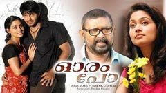 Pori Tamil Full Movie (Hindi Verson) HD (Pooja Umashankar Jiiva)