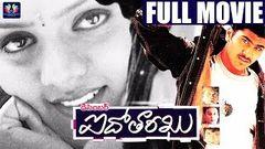 Run Raja Run Telugu HD Movie   Sharwanand   Seerat Kapoor   Sujeeth   Telugu Full Screen