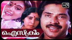 Sangham 1988: Full Malayalam Movie I Mammootty
