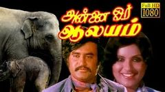 Tamil Full Length Hit Movie Aayiram jenmangal - Rajinikanth Vijayakumar Latha
