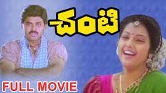Chanti Telugu Full Length Movie - Venkatesh Movies - DVD Rip