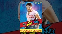 Mr Nookayya Full Length Telugu Movie DVD Rip 2013