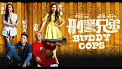 Film Action Chinese Cops 2019 [Sub Indo] • Full Movie • | bellvamovie